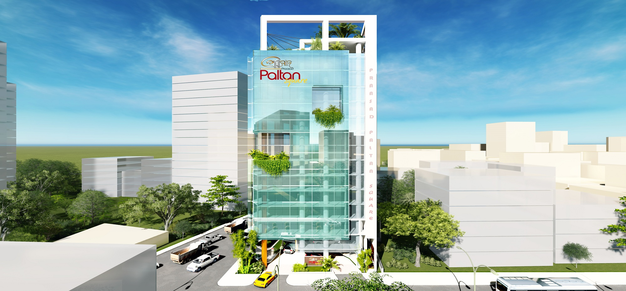 Northern Real Estate or Praasad Nirman Limited